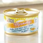 Free Fancy Feast Cat Food – A Facebook Fans Exclusive!